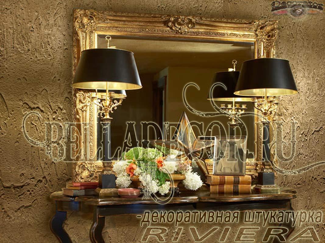 нанесение декоративной штукатурки, декоративная штукатурка стоимость 1кв.м./900руб.