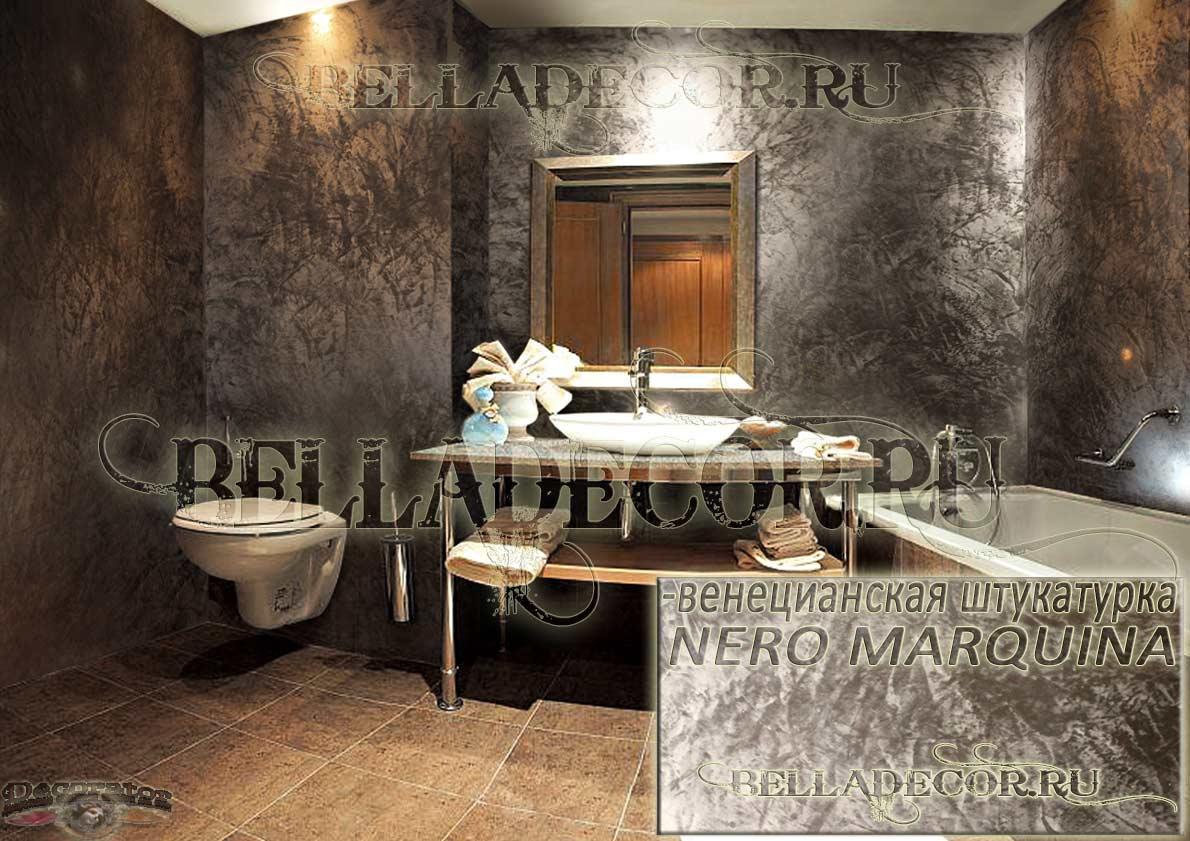Венецианская штукатурка фото в интерьере ванной