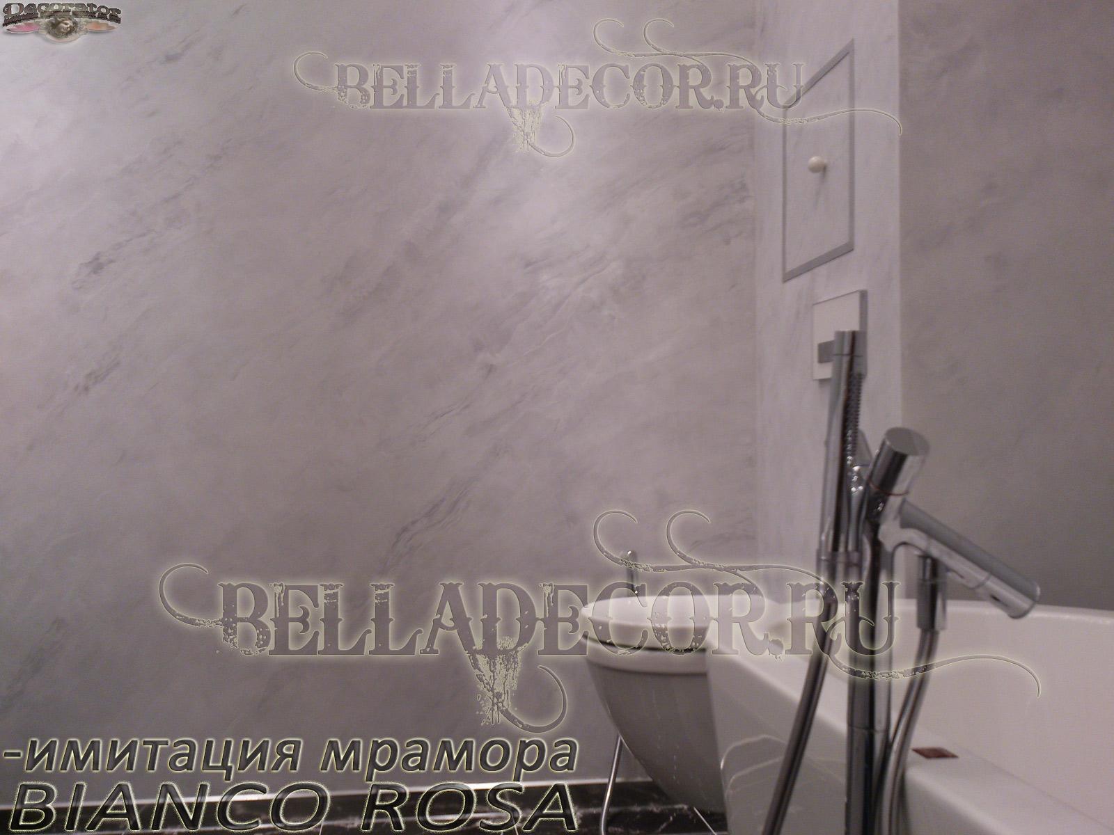 имитация мрамора Bianco Rosa (венецианка)
